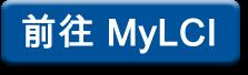 MyLCI